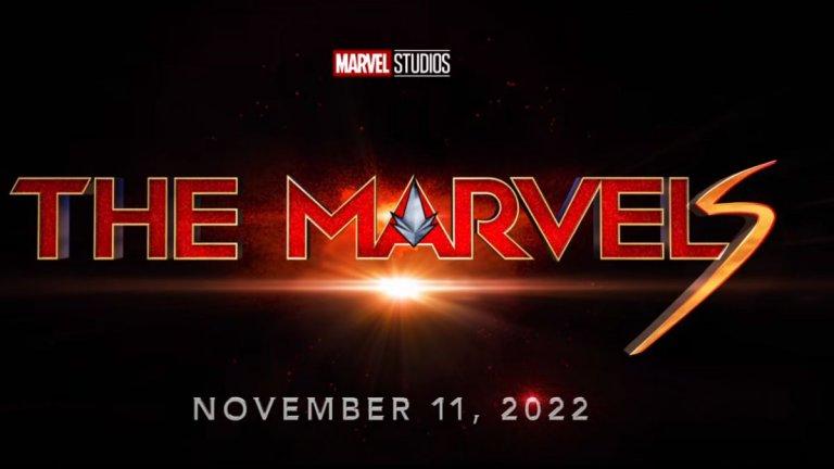 """The Marvels (11 ноември 2022 г.)  Продължението на """"Капитан Марвел"""" вече е с променено име, като вместо да гледаме една жена със суперсили на екран, ще гледаме цели три. В центъра на филма отново ще е Капитан Марвел - бившият пилот от ВВС на САЩ Карол Данвърс (Бри Ларсън), която има невероятни космически сили. Компания обаче ще ѝ правят агента на S.W.O.R.D. Моника Рамбо и тийнейджърката-супергерой Мис Марвъл.  Моника (Тейона Парис) дебютира в сериала WandaVision. Тя е порасналата дъщеря на бившата партньорка пилот на Данвърс, но не таи топли чувства към Капитан Марвъл. В епизодите на WandaVision се изправи срещу Уанда Максимоф - Алената вещица, и в крайна сметка също придоби необичайни способности.  Що се отнася до Мис Марвъл (Иман Велани) - зад маската стои ученичка, която е голям почитател на Капитан Марвъл. Един ден също се сдобива със свръхчовешки сили - как става това ще видим в сериала Ms. Marvel, който се очаква по Disney+ по-късно през годината.   Това, че трите героини ще се съберат заедно в продължението на """"Капитан Марвъл"""" (2018 г.), показва и основната цел на сериалите на Marvel Studios - да представят и развиват нови герои, които после да намерят по-логично място във филмите."""