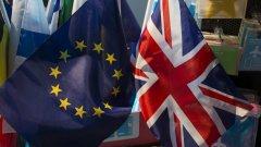 Споразумението за излизане на Великобритания от ЕС трябва да бъде подписано до октомври 2018 г.