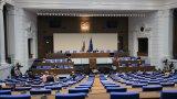 """""""БСП за България"""" не участва в гласуването, както и в дискусиите преди това"""