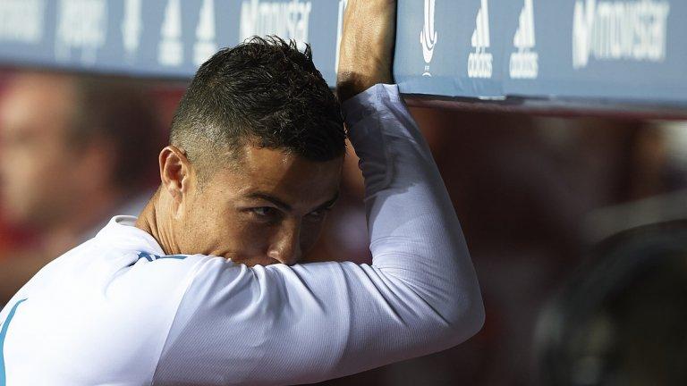 Роналдо вкара гол и си изкара два жълти картона за по-малко от половин час на терена