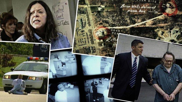 Evil Genius: The True Story of America's Most Diabolical Bank Heist През 2003 г. един жестоко объркал се обир, завършил с трагична смърт в Ери, щата Пенсилвания, привлича вниманието на медиите от всички краища на САЩ. Междувременно се заформя игра на котка и мишка между злощастна група от дребни престъпници и ФБР. В крайна сметка за престъплението като мозък на операцията е арестувана някогашната градска красавица, а сега психично болна и  отхвърлена от обществото жена Марджъри Дийл-Армстронг. Но 15 години по-късно, Evil Genius доказва, че зад тази трагична история се крият много повече тайни, конспирации и зловещи планове, отколкото разследващите са смятали.