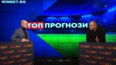 """""""Феновете на ЦСКА са безмилостни към предателите"""""""