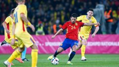 Румъния и Испания направиха 0:0 в контрола