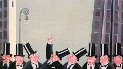 Вицове за банкери