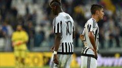 Ювентус започна защитата на титлата си с изненадващо 0:1 срещу Удинезе у дома