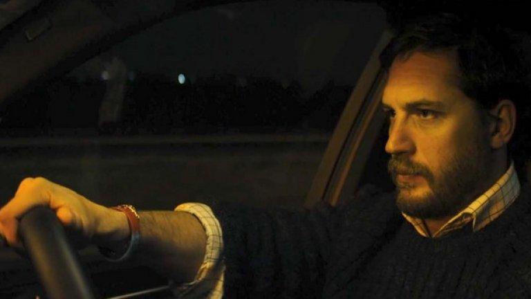 """""""Лок"""" (25 април) Написана и режисирана от Стивън Найт, тази британска независима драма е най-вече филм на Том Харди. Като цяло това е моноспектакъл, поставен изцяло в атмосферата на шофирането по магистрала. Айвън Лок (Харди) е успял строителен надзирател, който е в трудна ситуация. Негова колежка, с която е правил секс за една нощ, ражда преждевременно в седмия месец, докато съпругата му и синът му чакат да се върне, за да гледат заедно голям футболен мач.  И ако това не е достатъчно, всичко се случва точно ден преди голямо събитие в Бирмингам, което Лок трябва да надзирава. Вместо това той решава да бъде до колежката си по време на раждането, а по пътя води телефонни разговори с шефа си и с асистента, като признава за изневярата си, докато се опитва да обясни ситуацията на съсипания си син и да успокои бъдещата майка. А Харди се справя с всичко брилянтно."""