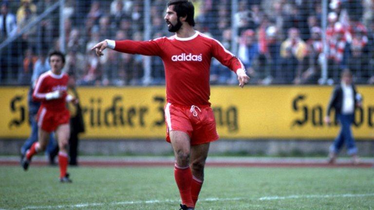 4. Герд Мюлер (653 гола)  Бомбардира играе за три клубни тима в кариерата си - Ньордлинген, Байерн Мюнхен и американския Форт Лодърдейл Страйкърс. Общо седем пъти е голмайстор на немския елит и дълго държеше рекорда за най-много попадения за един клуб - 564 за Байерн. Меси обаче го задмина по този показател през миналата година.