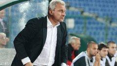 И треньор с модерно мислене като Павел Дочев не успява да извади ЦСКА от спиралата