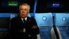 Дали Бенитес или Сари биха действали по различен начин? Няма как да разберем, но Карлето, който бе успешен в далеч по-сложна политическа обстановка в Реал Мадрид и Челси, напълно загуби контрол над нещата в Наполи.