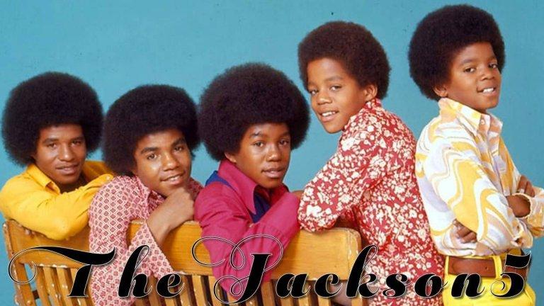 1. The Jackson 5 - I Want You Back (1969)  Един от първите грандиозни хитове на бой банда си остава и най-зашеметяващият. Едва 11-годишен, Майкъл Джексън е големият герой в I Want You Back, надарен с такъв глас и интерпретативни способности, че да превърне песента – един отчаян опит за възпламеняване на угаснала любов – в нещо много по-дълбоко и жизнерадостно. Малко след като I Want You Back се появява, Майкъл вече е утвърдена звезда. А му предстоят още толкова много велики моменти...