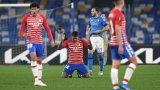 """Гранада изхвърли Наполи, въпреки че загуби на стадион """"Марадона"""""""