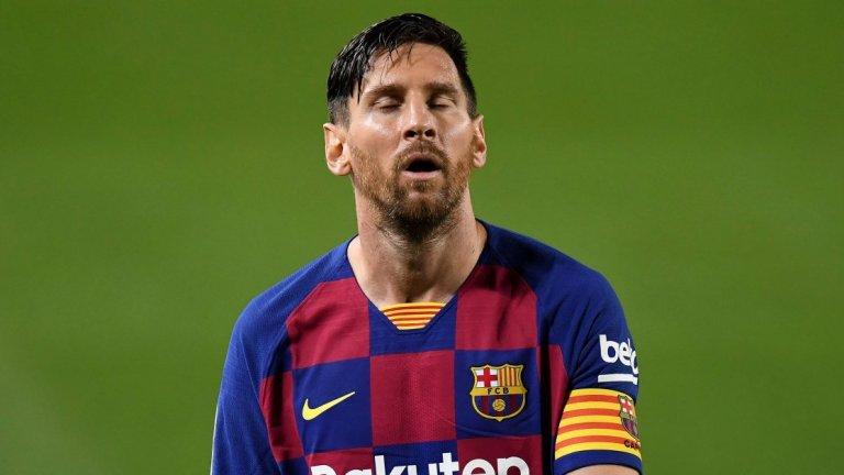 Ла Лига взе страната на Барселона: Меси не може сам да си тръгне