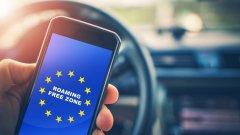 Мобилните оператори трябва да информират клиентите си при достигане на определен лимит данни