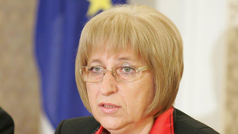 И председателят на парламента Цецка Цачева получи сигнал - и този път е видео...