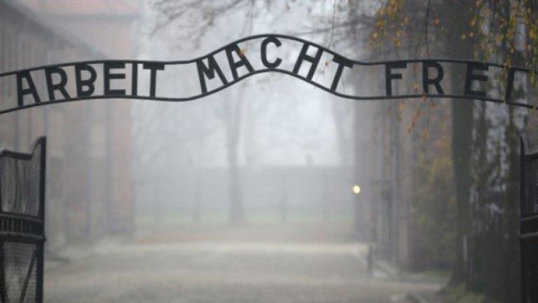 Полша забрани обвързването й с Холокоста