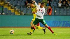 Тежкият мач срещу Косово мина на приливи и отливи, но България свърши физическите сили и загуби в края
