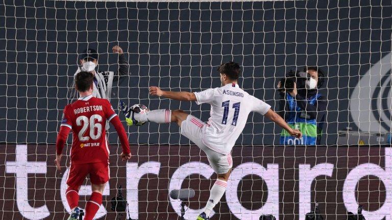 Реал се възползва от комично първо полувреме на Ливърпул и го победи с резултата от Киев