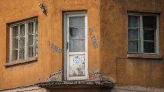 От Иван Костов до Европейския съюз - събитията, дали повод за надежда