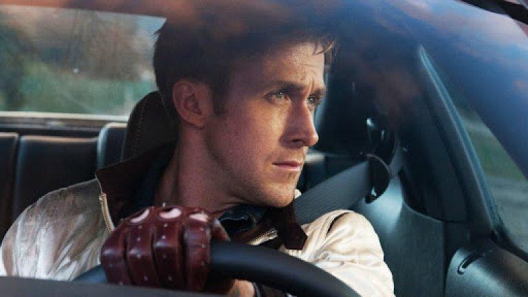 """""""Drive"""" Когато през 2010 г. """"Drive"""" на Николас Виндинг Рефн не получи номинация за Оскар за най-добър филм, много кино фенове разбираемо възроптаха. Някои коментираха, че качествените драми, в които сексът и насилието са силно застъпени, не успяват да стигнат до номинация заради предразсъдъци на Академията, но номинацията на """"Срам"""" на Стийв Маккуин през същата година оборва тези предположения."""