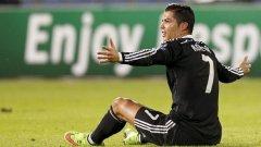Роналдо успя да изравни за Реал при втората дузпа, свирена за гостите след артистичното му падане
