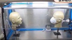 Оказва се, че маските имат до 80-90% ефективност срещу попадане на патогени в организма