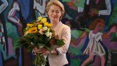 Новият председател на Европейската комисия има повече позитиви, отколкото са склонни да признаят критиците й