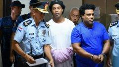 Пратиха Роналдиньо в затвора