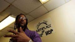 Диджей Kool Herc в стаята, в която е направил историческото родно парти на хип-хопа