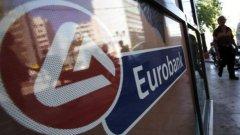 Eurobank купува Алфа Банк България за 1 евро