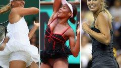 През годините видяхме тенисистките в най-разнообразна светлина.