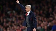 Футболистите на Арсенал осигуриха малко спокойствие на мениджъра си.