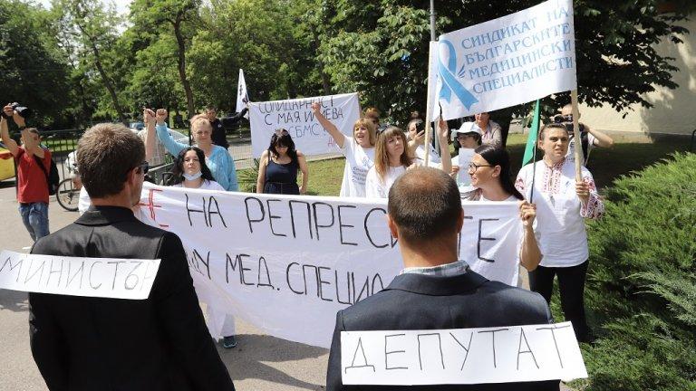 """Договорът в болница """"Света София"""" на медицинската сестра и лидер на Синдиката на медицинските специалисти Мая Илиева не е бил подновен след изтичане на изпитателния срок. Според протестиращите това е заради исканата от нея реформа в здравеопазването."""