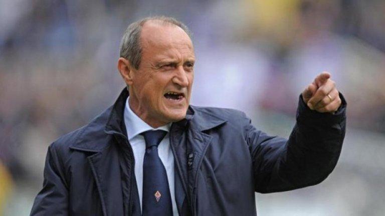 Лацио Също 2 равенства, последното от които бе постигнато от настоящия треньор на Левски Делио Роси през 2007-а