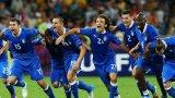 Мизерията на Англия срещу Италия: 44 години болка, причинена от Дзола, Балотели и онази дузпа на Пирло