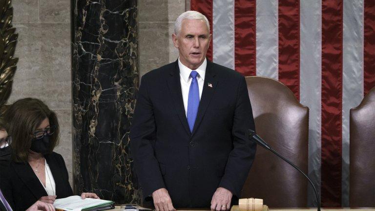 Майк Пенс отказа да започне процедура по отстраняването на Тръмп