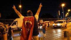 Няколко турски военни кораба липсват