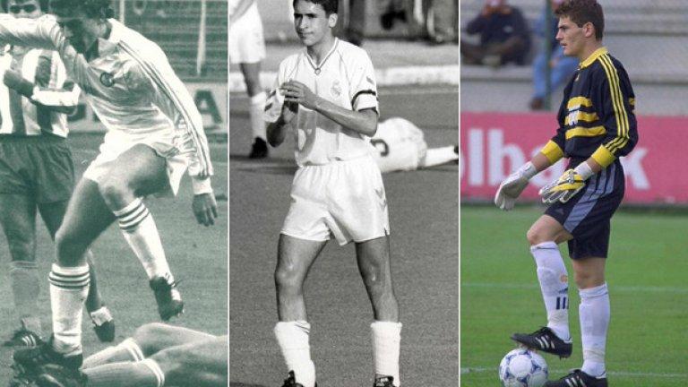 Емилио Бутрагеньо, Раул Гонсалес и Икер Касияс - трима от най-великите, излезли от академията на Реал Мадрид