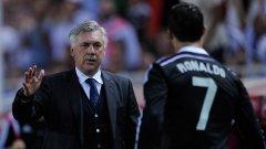 Италианецът посочи Кристано като големия коз на Реал.