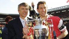 Арсен Венгер и тогавашният капитан Тони Адамс празнуват първата от трите титли под ръководството на френския мениджър през 1997/98
