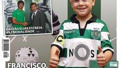 Франсиско стана част от кампанията за 12-ия играч на Спортинг