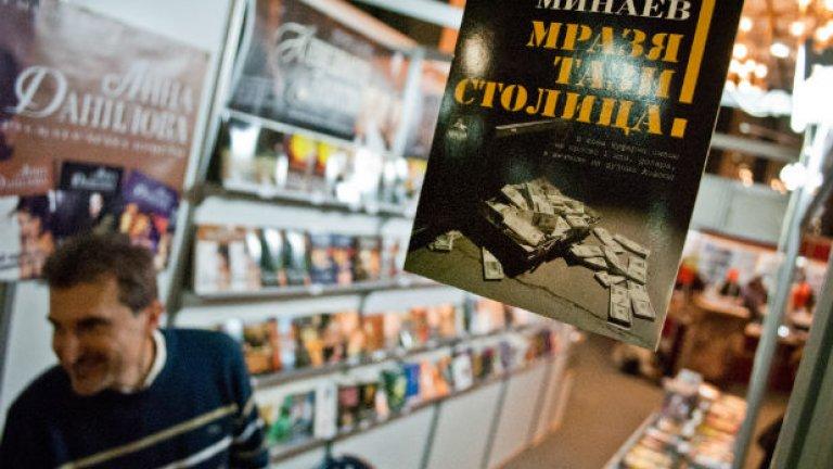Национален център за книгата  в НДК ще субсидира книгоиздаването
