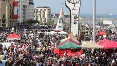 Масови протести в Бейрут, полицията разпръсква тълпата със сълзотворен газ