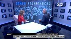 Разликата между публицистика и българската телевизия е като между еротиката и порнографията, само дето се лее сутрин, обед и вечер, без ограничения и без предупреждение.