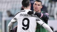 Юве вкара три на Лацио без Роналдо, след влизането му - нула
