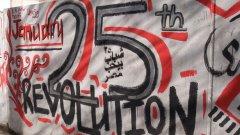 """В Кайро по време на миналогодишната египетска революция, протестиращите живяха в палатков лагер на площад """"Тахрир"""", където рисуваха, създаваха музика и пееха песни срещу Хосни Мубарак"""