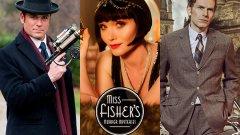 Детектив Уилям Мърдок, Мис Фишър, Ендевър Морс и още от най-добрите ТВ детективи, събрани на едно специално място
