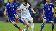 Аржентина и Меси са на крачка от отпадане още в групите на Копа Америка 2019