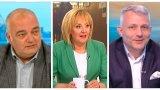Мая Манолова, Николай Хаджигенов и Арман Бабикян дават своите отговори по въпроса