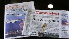 """Атаката срещу """"Джумхюриет"""" започна, след като изданието публикува снимки, на които се вижда, че турската разузнавателна служба пренася оръжия в Сирия през 2014 г."""