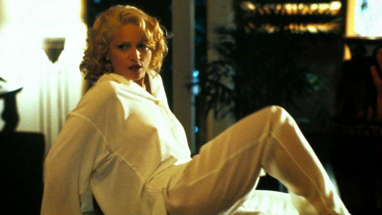 """""""Тяло на показ"""" (Bоdy of Evidence, 1993)  Филмът с участието на Мадона и Уилям Дефо не добива особена популярност и е заклеймен както от критиците, така и от участниците в него, но това не пречи той да съдържа не по-малко еротични сцени от други утвърдени заглавия. В него Уилям Дефо е адвокат, който защитава своя клиентка (Мадона), обвинена в убийството на възрастния си любовник по време на секс. Продукцията е критикувана за прекалена сериозност в изобразяването на връзката между доминантната Мадона и подчинения Дефо. Въпреки това, не можем да отречем еротиката, която лъха от екрана, когато Дефо съблича Мадона на стълбището и я целува, или когато тя разтапя свещ върху тялото му..."""